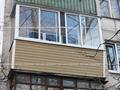 """Отделка балкона сайдингом с внешней стороны специалистами """"Оконного Легиона"""""""
